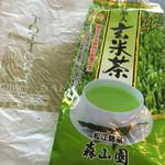 鳥取砂丘にいちばん近いドライブインレストラン砂丘会館 - ん?松江銘茶?