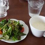 アル・パシア - ジャガイモのポタージュとサラダ