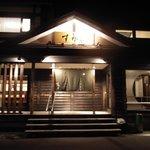 すみれ - 070928すみれ外観.jpg