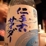 ホルモン酒場 焼酎家「わ」 - 071208わサイダー01.jpg