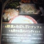 5450948 - 食べ放題1000円から