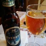 エベレスト カリーハウス - エベレストビール
