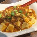 中華料理 周苑 - 麻婆豆腐