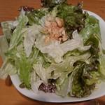 キッチン Oh!Way - シーザーサラダ