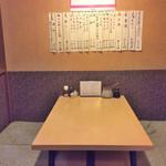 みやこや - 座敷テーブル ヽ(゚◇゚ )ノ