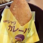 無添くら寿司 - ごはんにカレーを混ぜたものがサンドされてますw炭水化物イン炭水化物www