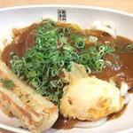 無添くら寿司 - シャリカレーうどん♪びっくらポンの350円♪