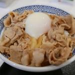 吉野家 - 料理写真:豚半熟玉子丼(大570円)