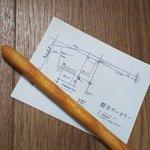 関口ベーカリー - バゲットのボールペン