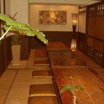 海湘丸 - 宴会場 個室で承ります。