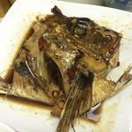 福魚食堂 - 鯛のかぶと煮