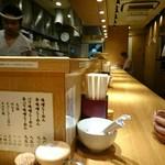 つじ田 味噌の章 -