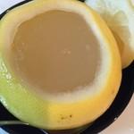 老松 - グレープフルーツの香り