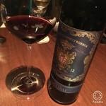 カルシファーズ・グリル アラ トスカーナ - 赤ワイン