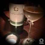カルシファーズ・グリル アラ トスカーナ - 白ワイン