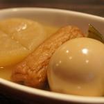 AZITO 粋な小料理とお酒 -