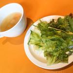 54513943 - サラダ、スープ