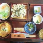 かつ治 - 料理写真:小カツ丼ランチ