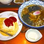 幸楽 - オムライス麺セット 780円