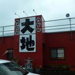 大地 - 久留米店を知ってるだけに、簡素な店舗。。。