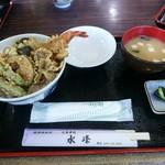 水峰 - 天丼 980円 高~い!