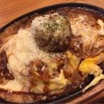 洋食のことこと屋 - 2016.08.06