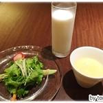 54522835 - サラダ&ポタージュ+追加オーダーした守谷さんちの牛乳