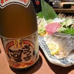 さかな処 魚鐵 - ボトル芋焼酎
