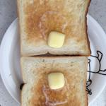パンヤ キート - 食パンをトースト