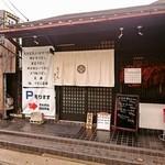 福ちゃん - お店の外観(駐車場は右へ20m)