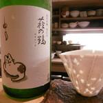54525366 - 日本酒