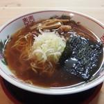 じげん - 中華そば(朝限定)500円(税込)