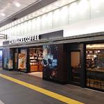 スターバックス・コーヒー - スターバックスコーヒー 八重洲北口店