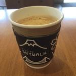 スカイウォーク コーヒー - 有機栽培コーヒー