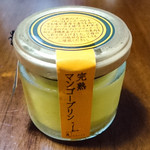 五感 - 完熟マンゴープリン3個入り 1468円