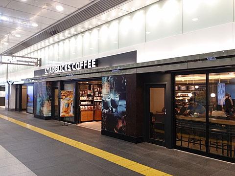 駅 スタバ 東京