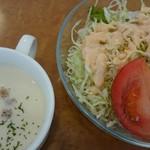 フライヤ - スープ&サラダ♪