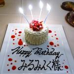 レストラン マサ ウエキ - バースデーケーキ♪