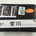 鷹番 宮川 - 丑の日弁当 大2,300円