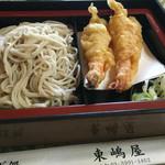 東嶋屋 - えび天蕎麦