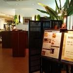 IRITIIDA ホテル ニラカナイ 西表島 -