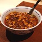 陳麻婆豆腐 - 本場四川省の麻婆豆腐