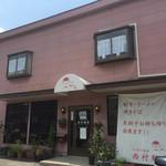 西村麺業 -