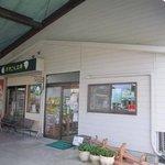 たまごん工房 - 飯塚市の国道200号線バイパス佐与交差点近くにある畠中育雛場の経営するケーキ屋さんです。