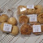 cobi factory -