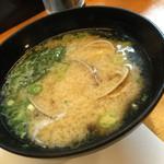 寿司一 - 〆のお味噌汁♪