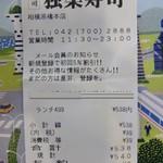 54541102 - CP最高のランチ                       2016年7月