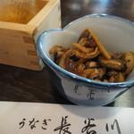 長谷川 - 肝煮