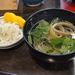 長谷川 - お新香と肝吸い