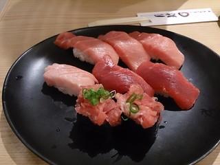 さかなやのmaru寿司 ルクア1100店 - 本マグロづくし
